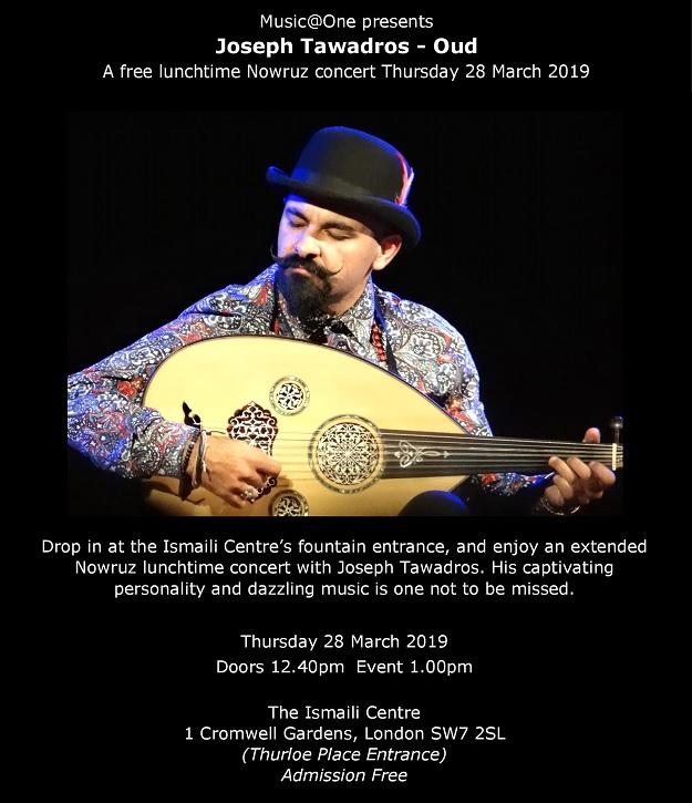 Joseph Tawadros flyer promo Lakak Music @ One Ismaili Centre