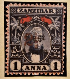 Zanzibar Stamp featuring Sultan Seyyid Hamed-bin-Thwain c 1896 courtesy of the Royal Geographical Society with IBG photo AC for Ladak London